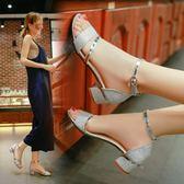 粗跟凉鞋2018夏季新款韓版時尚銀色亮片露趾粗跟一字扣高跟鞋 Ic220【野之旅】