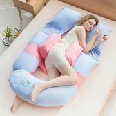 孕婦枕頭護腰側睡枕托腹抱枕多功能u型枕孕婦用品睡覺側臥枕孕   color shopYYP