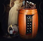 紅酒櫃 高端橡木桶酒桶 恒溫紅酒櫃移動窖藏櫃18支純橡木 夢藝家