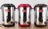 大容量不銹鋼電熱奶茶桶商用保溫桶豆漿桶雙層燒水桶開水桶湯桶igo「Top3c」