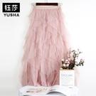 鈺莎不規則紗裙半身裙女夏裝2020新款ins超火網紗蓬蓬裙超仙長裙