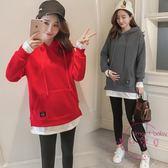 孕婦毛衣 孕婦秋裝套裝時尚款新品連帽寬鬆上衣加絨衛衣孕婦兩件套套裝