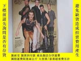 二手書博民逛書店Hit輕音樂罕見2003年6月號上Y19945