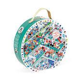 厚紙拼圖法國Janod  兒童智玩找一找圓形拼圖醫院篇208 片 玩具