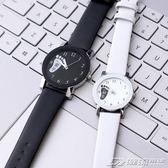 新款情侶手錶一對價男女學生簡約韓版潮流時尚款防水對錶皮帶夜光  潮流前線