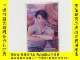 二手書博民逛書店罕見照片-吳奇隆21290