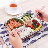 304不銹鋼飯盒超長保溫便當盒學生成人帶蓋分格食堂韓國簡約餐盒 js7413『小美日記』