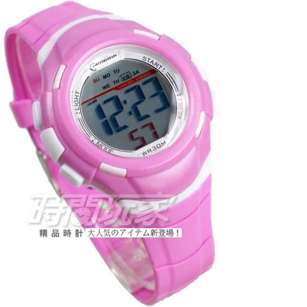 MINGRUI 多色搭配 多功能 計時碼表 電子錶 學生錶 兒童手錶 女錶 日期 MR8559紫