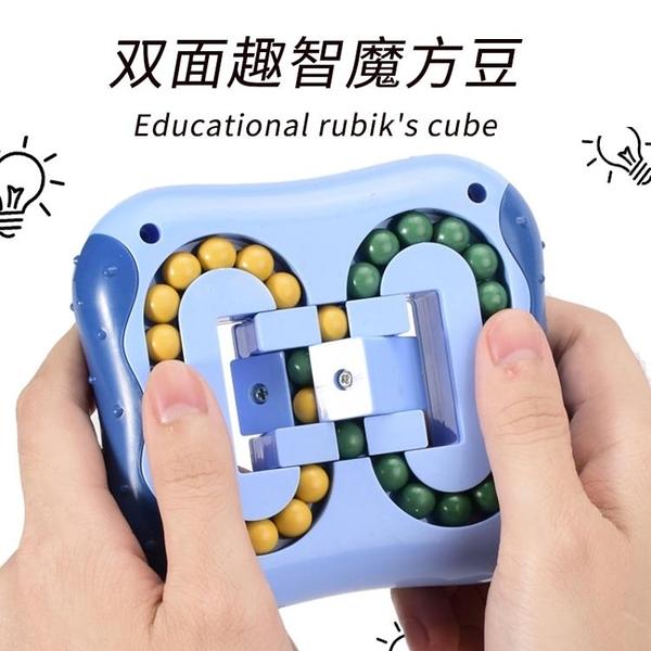 兒童思維訓練玩具益智魔珠數字華容道磁性男女孩智力開發61節禮物 露露日記