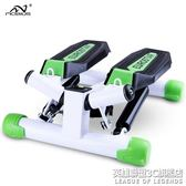 多功能免安裝踏步機迷你家用 靜音腳踏機健身器材 IGO