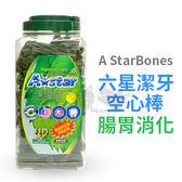 PetLand寵物樂園美國A Star – Bones六星潔牙棒-腸胃消化 桶裝 M/S/SS號