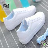 小白鞋鮀品女鞋新款女春秋厚底簡約小白鞋學生百搭休閒韓版皮面板鞋 雙12購物節