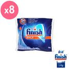 亮碟Finish 洗碗機軟化鹽 (1kg x 8入)