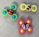 指尖陀螺 會轉動的花朵吸盤轉轉樂玩具趣味餐桌椅嬰兒兒童洗澡指尖陀螺【快速出貨八折下殺】