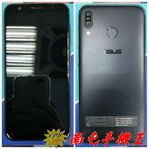 =南屯手機王=【中古機】ASUS ZenFone Max (M1) ZB555KL 2GB/32GB  黑藍色   宅配免運費