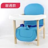 兒童餐椅實木寶寶多功能餐桌嬰兒椅小孩非折疊宜家用吃飯座椅新品 居享優品
