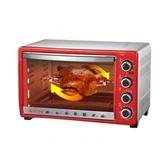 元山牌32L烤箱YS-5320OT