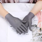 夏防曬手套女士春秋薄款電動車舞蹈禮儀彈力氨綸珠寶防紫外線透氣【果果新品】