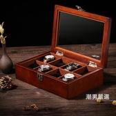 手錶收藏盒木質制天窗手錶盒手鍊串首飾手錶收納盒展示盒收藏盒子八錶位