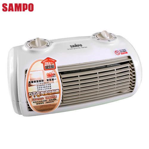 【福利品】SAMPO聲寶陶瓷式電暖器 HX-FG12P