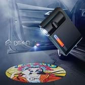 氛圍燈車門投影燈迎賓燈感應開門燈電池式充電式免接線氛圍燈車載改裝飾 快速出貨