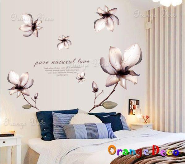 壁貼【橘果設計】花朵 DIY組合壁貼 牆貼 壁紙室內設計 裝潢 壁貼