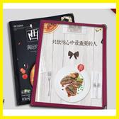 菜譜本透明a4活頁夾黑色4頁8面個性創意菜本菜譜飯店咖啡廳菜單本