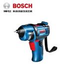 博世BOSCH左輪螺絲刀便攜式起子機鋰電充電式電鑽GSR-BitDrive DF 交換禮物