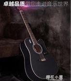 吉他民謠吉他初學者學生女男新手入門練習木吉他40寸41寸樂器『櫻花小屋』