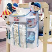 嬰兒床收納袋 嬰兒床掛袋收納袋床邊袋尿布尿片袋儲物袋多功能床頭置物架可水洗 珍妮寶貝