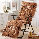 加厚冬季躺椅墊靠椅搖椅墊折疊坐椅墊子紅木沙發墊  萬客居