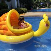 嬰幼兒水上浮床兒童游泳圈水上浮排氣墊充氣游泳池沙池海洋球池「時尚彩虹屋」
