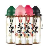 小獅王辛巴 2019媽祖ㄟ囝仔PPSU頂級滑蓋杯-400ml(粉/桃/黑/綠)