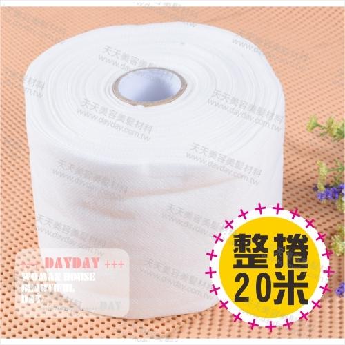 紗布紙毛巾(整捲)20米 [34659] 紙抹布.老人小孩擦拭身體.紙枕巾