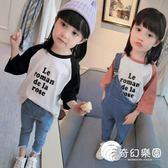 春季女童新款時尚童裝 2018中小童個性潮流字母T恤兒童長袖上衣-奇幻樂園