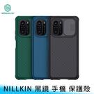 【妃航】NILLKIN MI/小米 POCO F3 黑鏡 Pro 硬殼/保護殼/手機殼 鏡頭/保護/防窺 送贈品