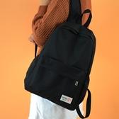 後背包書包女學生正韓 校園帆布學院風男大容量簡約雙肩包百搭【特價】