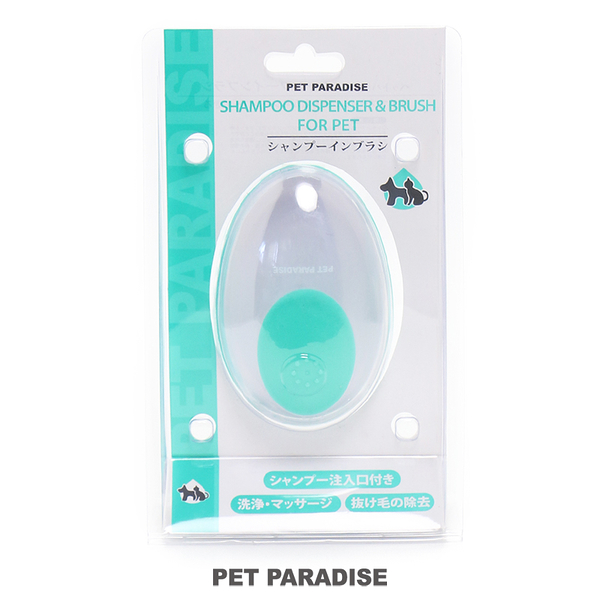 【PET PARADISE 寵物精品】Pet'y Soin 【全犬種用】寵物洗澡按摩梳