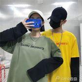 秋季新款韓版寬鬆bf字母印花假兩件拼接長袖T恤情侶上衣男女  ciyo黛雅