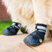 大型犬秋冬鞋子一套四只防掉軟底