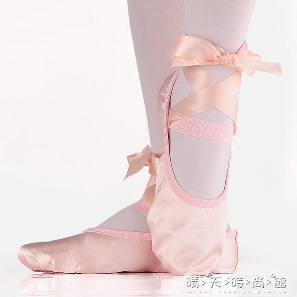 緞面軟底芭蕾舞蹈鞋初學者貓爪女童兒童足尖鞋平底舞鞋綁帶練功鞋 晴天時尚館