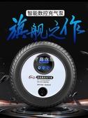 車載充氣泵汽車用打氣泵12V小轎車電動型打氣筒便攜式輪胎加氣機 快速出貨