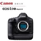 Canon EOS 1DX Mark III CFEXPRESS 512G記憶卡+CFEXPRESS讀卡機 總代理公司貨