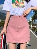 牛仔半身裙2020春夏新款韓版ins高腰牛仔半身裙顯瘦大碼a字百搭寬鬆包臀裙子 衣間迷你屋