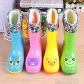 兒童雨鞋中筒雨靴幼兒寶寶水靴小孩水鞋 遇見初晴