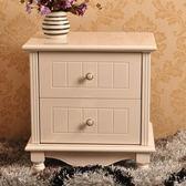 (中秋大放價)韓式田園床頭櫃簡約現代烤漆象牙白儲物櫃實木臥室床邊櫃子xw