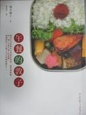 【書寶二手書T1/翻譯小說_NSF】午餐的敦子_柚木麻子