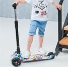 滑板車兒童1-2-3-6歲8以上12小孩踏板可坐騎滑男女寶寶滑滑溜溜車 【快速出貨】