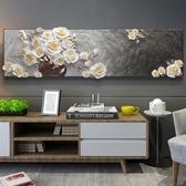 現代客廳裝飾畫臥室床頭掛畫3d立體浮雕沙發背景墻畫餐廳壁畫玫瑰   汪喵百貨