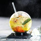 煙熏分子創意美食特色餐廳酒吧 球形雞尾酒杯 咖啡玻璃圓球吸管杯 igo范思蓮恩